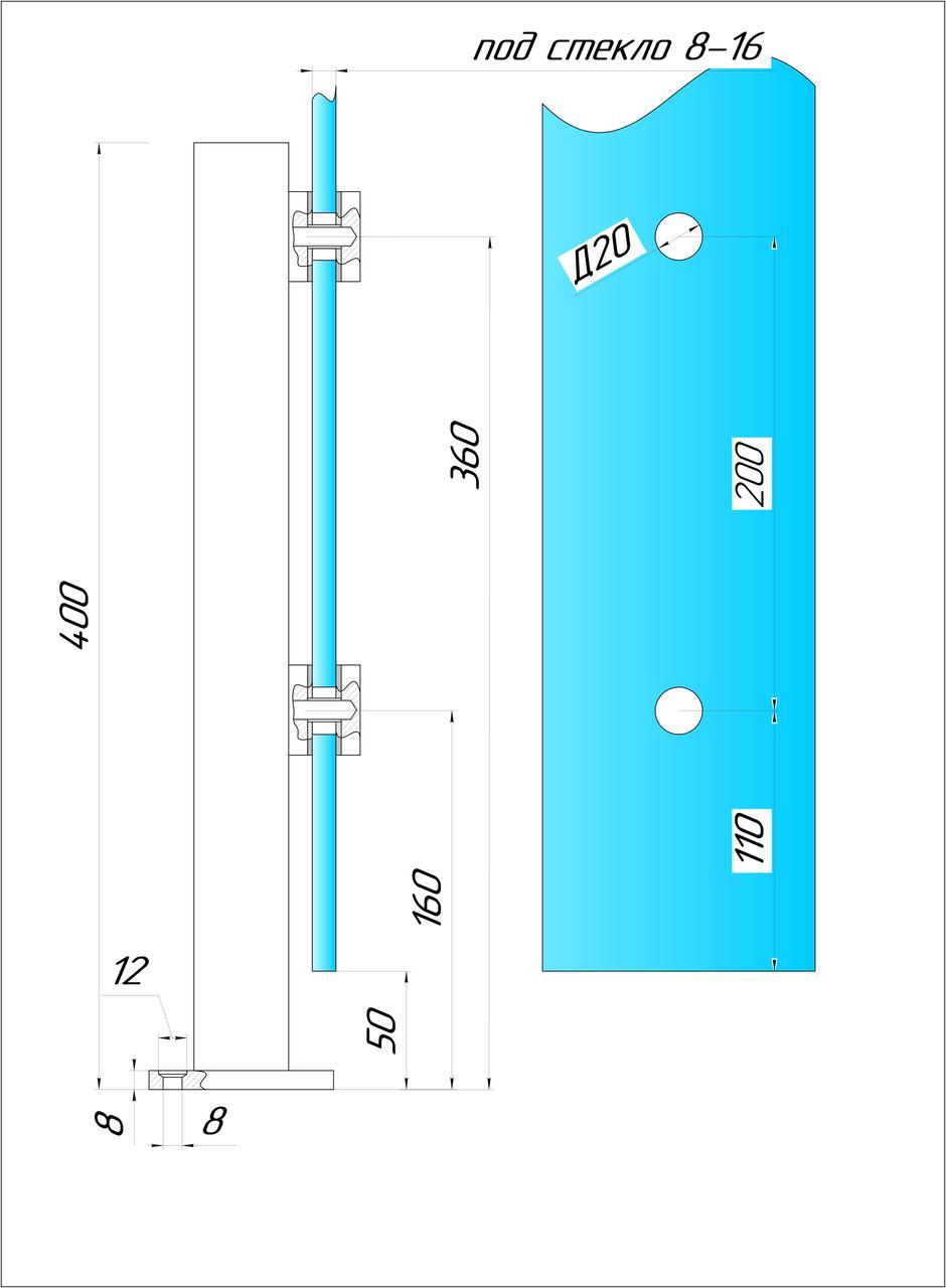 Стойка для стеклянных ограждений 400 мм
