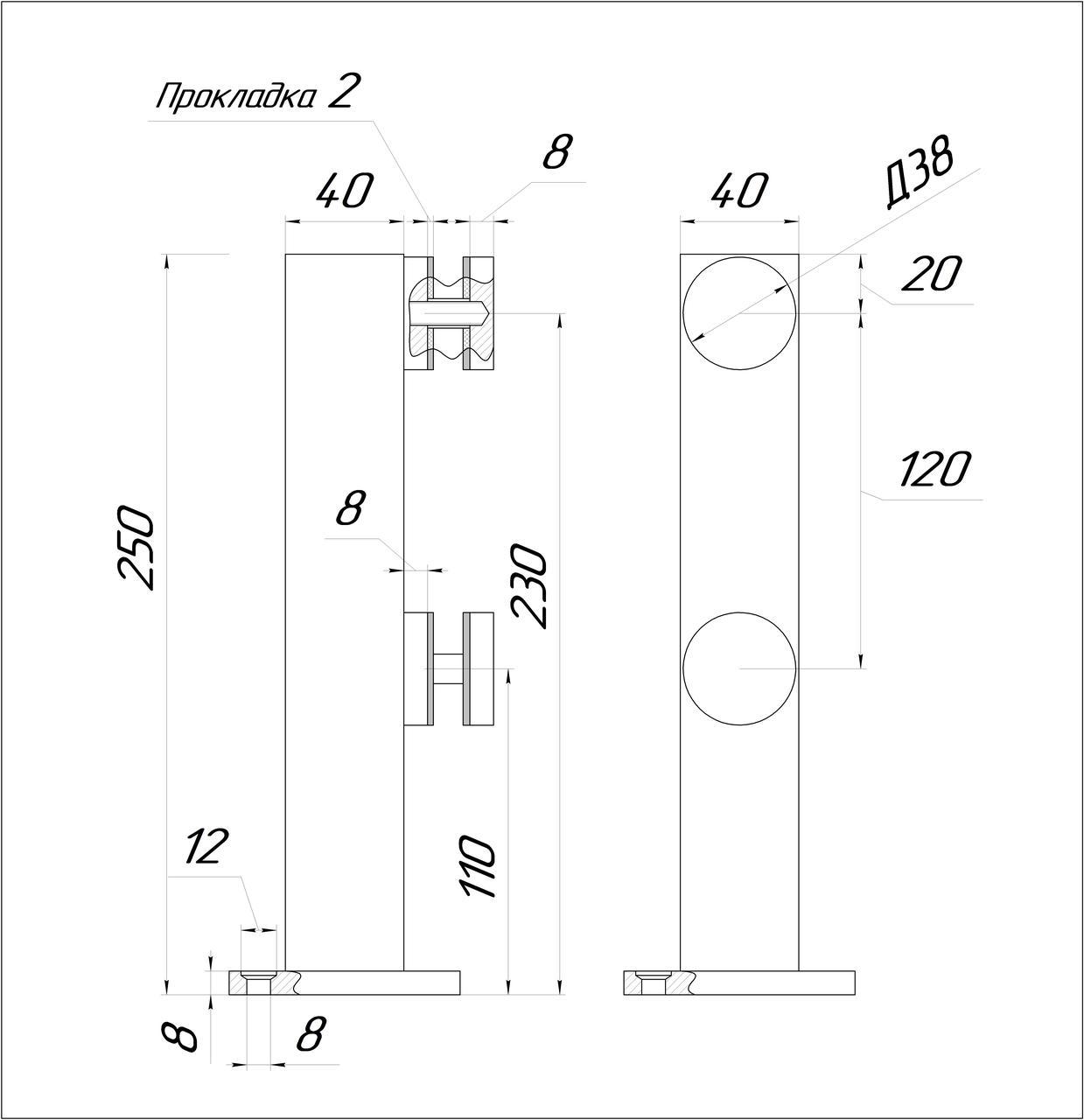 Стойка для стеклянных ограждений 250 мм