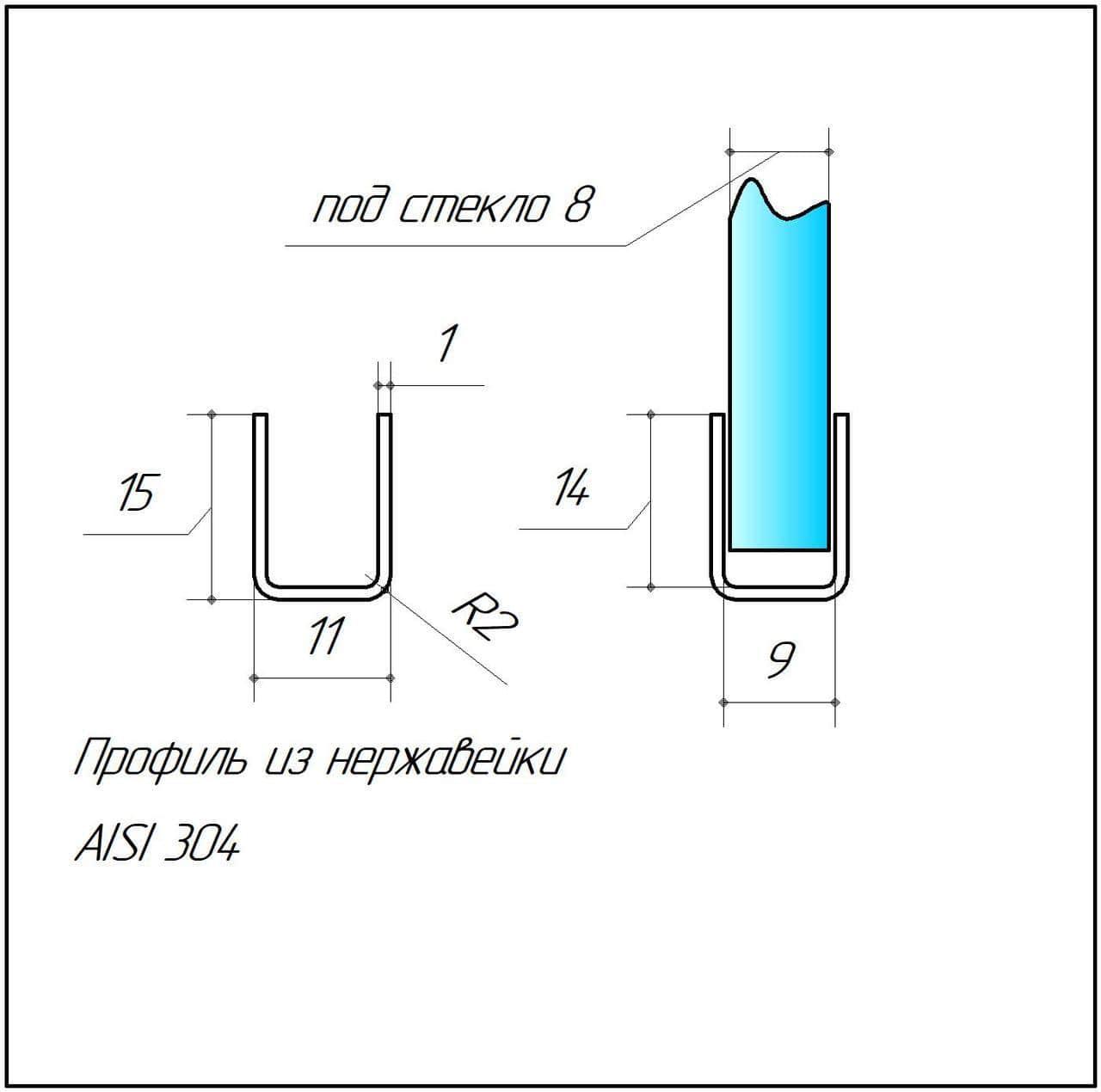 Профиль из нержавейки под стекло 8 мм (полированный) с отверстиями