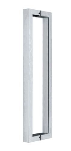 Ручка «полотенцесушитель» для душевой двери
