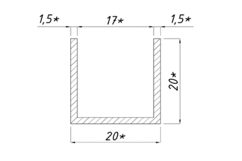 Швеллер 20х20 мм, ALUM